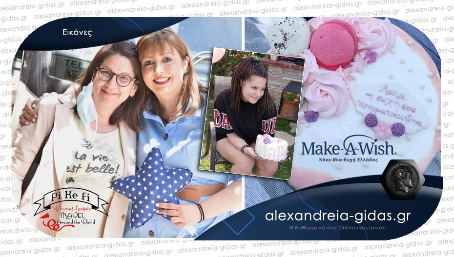 Το Make A Wish στην Αλεξάνδρεια: Μαζί με το PiKeFi και το Vergina Travel συνέβαλαν στην εκπλήρωση της ευχής της Άσπας