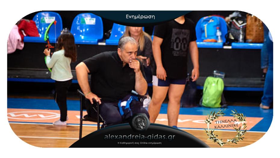 Με τη συμμετοχή του Βασίλη Αμπατζή το Α' διαδικτυακό σεμινάριο της Ένωσης Ελλήνων Προπονητών Πάλης