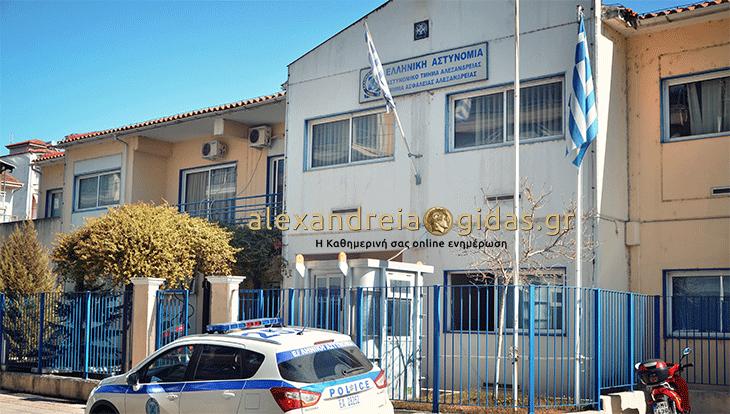 Αστυνομικός της Ασφάλειας Αλεξάνδρειας έχασε το πρωί τη ζωή του