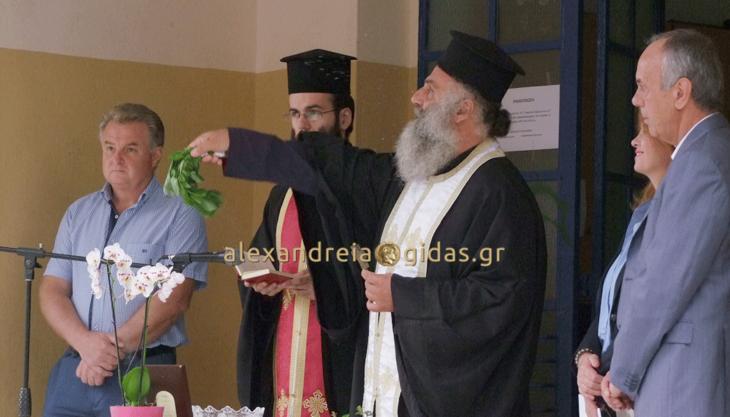 Ο αγιασμός και το πρώτο κουδούνια στα 1ο-5ο Δημοτικά Σχολεία Αλεξάνδρειας (φώτο-βίντεο)