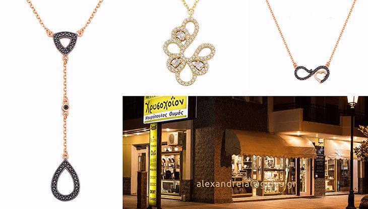 Ένα όμορφο δώρο για την αγαπημένη σας από το ART & GOLD στην Αλεξάνδρεια! (φώτο-τιμές)