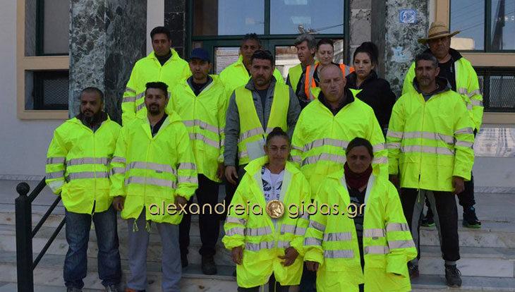 Με απόφαση δημάρχου Αλεξάνδρειας προσλαμβάνονται υπάλληλοι στην καθαριότητα (ονόματα)