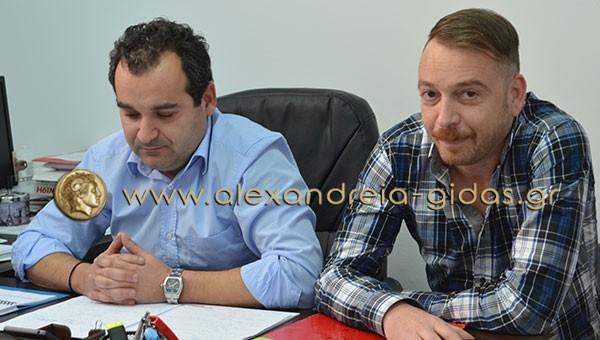 Συνεδριάζει την Τρίτη το Δ.Σ. της Κοινωφελούς Επιχείρησης του δήμου Αλεξάνδρειας