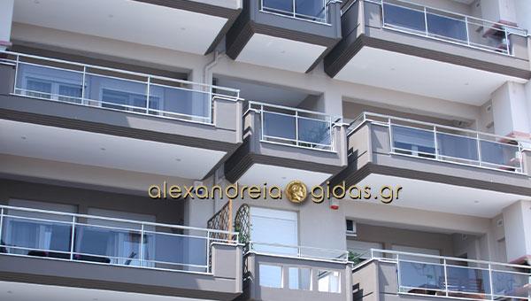 Διαμερίσματα πολυτελείας πωλούνται στην Αλεξάνδρεια (πληροφορίες)
