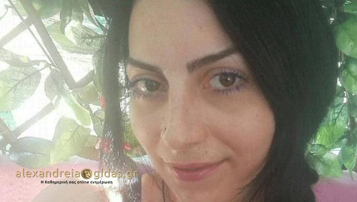 Μία νέα ιατροδικαστής από την Αλεξάνδρεια – συγχαίρει η οικογένεια!