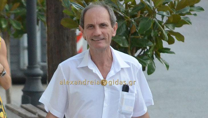 Αντιδήμαρχος Στ. Δριστάς: «Η ειρήνη πρέπει να είναι ο στόχος και ο οδηγός μας»