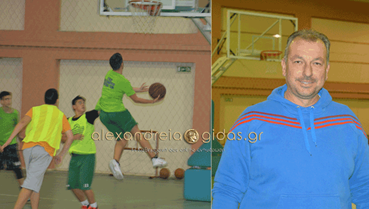 Με τον Θεόδωρο Τσοπουρίδη η ακαδημία μπάσκετ του ΓΑΣ στο Πλατύ
