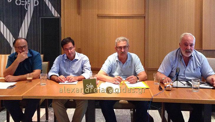 4 κάλπες στον δήμο Αλεξάνδρειας για την εκλογή του αρχηγού (ΠΑΣΟΚ, ΔΗΜΑΡ, ΠΟΤΑΜΙ)