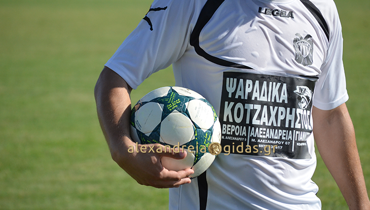 Πέρασαν στην επόμενη φάση του Κυπέλλου Ημαθίας ΠΑΟΚ, Μελίκη, Παλιό Σκυλίτσι και Αγία Βαρβάρα (αποτελέσματα)