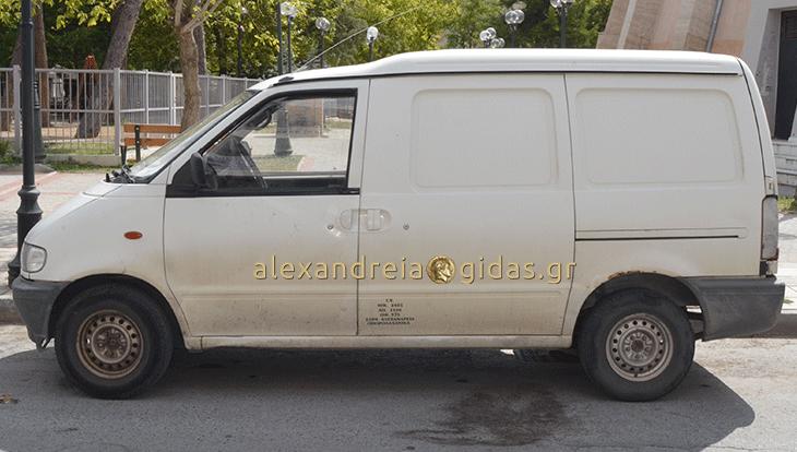 Πωλείται επαγγελματικό αυτοκίνητο NISSAN στην Αλεξάνδρεια (φώτο-πληροφορίες)
