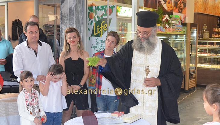 Εγκαινιάστηκε ο νέος «Φούρνος του χωριού» στην Αγκαθιά (φώτο-βίντεο)