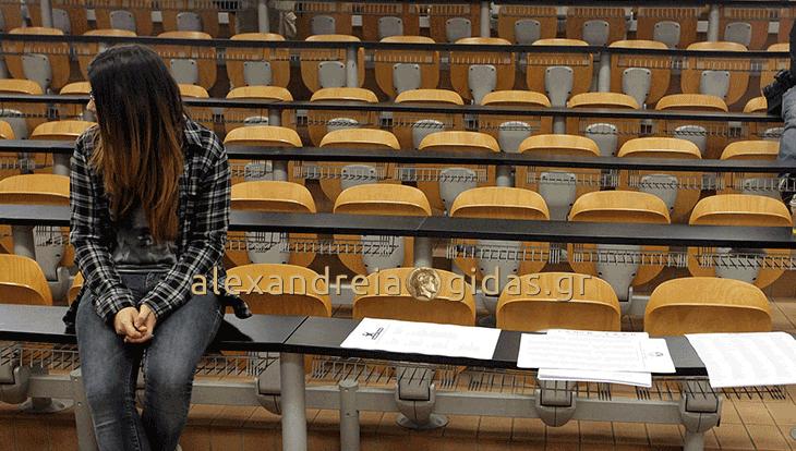 Ποιοι φοιτητές δικαιούνται το επίδομα των 1.000 ευρώ – όλες οι λεπτομέρειες