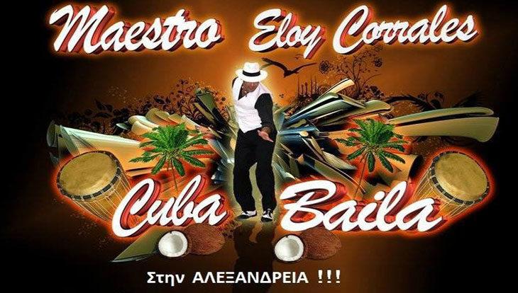 Θέλετε να δοκιμάσετε να χορέψετε Salsa; Την Κυριακή θα έρθει στην Αλεξάνδρεια ο Maestro Elloy Corrales!