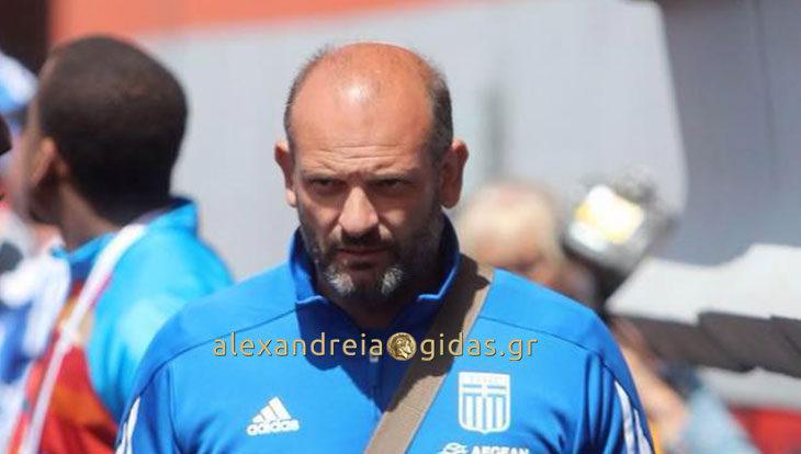 Χωρίς γήπεδο αλλά με ομοσπονδιακό προπονητή ο στίβος του ΓΑΣ Αλεξάνδρειας – συμμετέχει αύριο στα Κωνσταντινίδεια