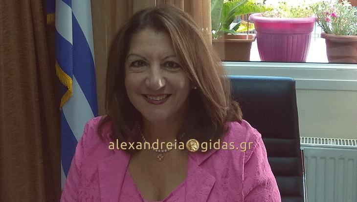 Η Διευθύντρια της Δευτεροβάθμιας Εκπαίδευσης Ημαθίας για την έναρξη της σχολικής χρονιάς