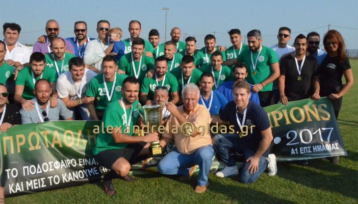 Το σήκωσε το κύπελλο του πρωταθλητή ο Μέγας Αλέξανδρος Τρικάλων! (φώτο-βίντεο από την απονομή)