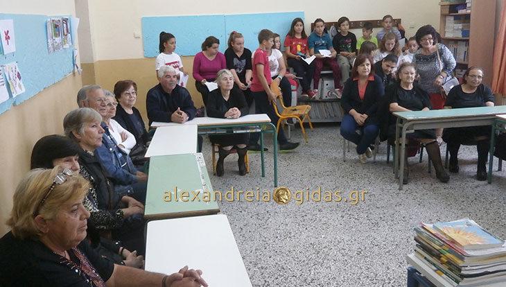 Τίμησαν την Τρίτη Ηλικία στο Δημοτικό Σχολείο Νεοχωρίου – Σχοινά (φώτο)