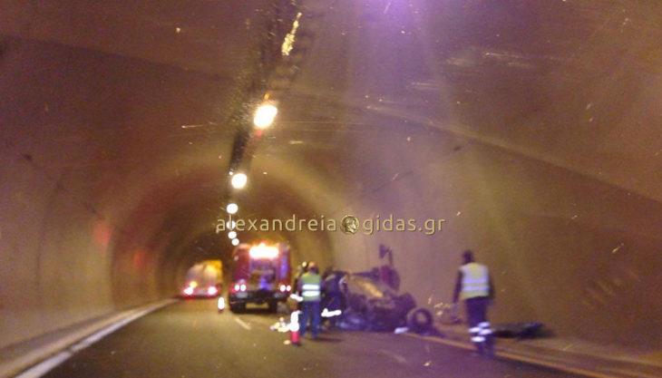 Τροχαίο δυστύχημα στην Ημαθία – νεκρός ένας άντρας (φώτο)