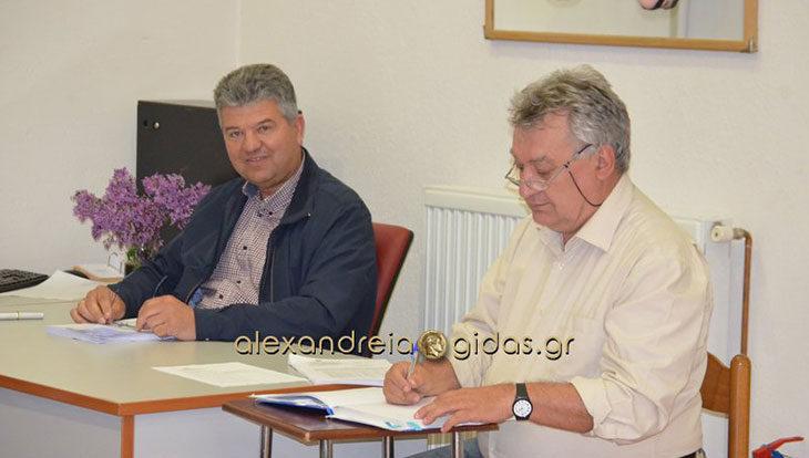 Διπλή συνεδρίαση του Δ.Σ. του ΟΠΑΚΟΜ του δήμου Αλεξάνδρειας την Τετάρτη
