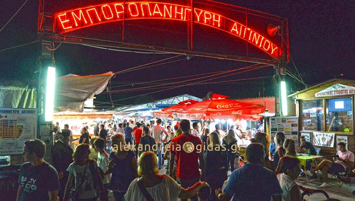 Συνεχίζονται οι εκδηλώσεις στο πανηγύρι του Αιγινίου (φώτο)