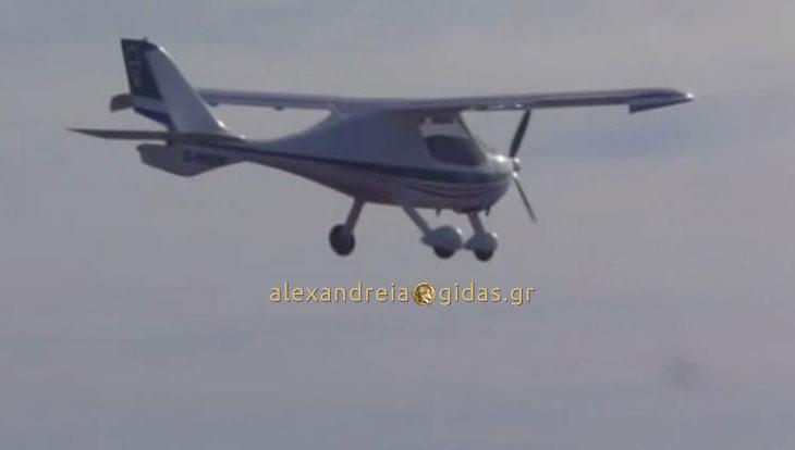 Έρευνα για αεροσκάφος που χάθηκε και απογειώθηκε από την Αλεξανδρούπολη – πληροφορίες πως βρέθηκε