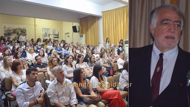 Για την δυσλεξία μίλησε στο κατάμεστο δημαρχείο Αλεξάνδρειας ο καταξιωμένος καθηγητής Γεώργιος Παυλίδης (εικόνες-βίντεο)