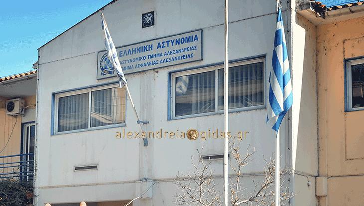 Η ασφάλεια της Αλεξάνδρειας συνέλαβε γυναίκα που είχε κλέψει κατάστημα στα Γιαννιτσά