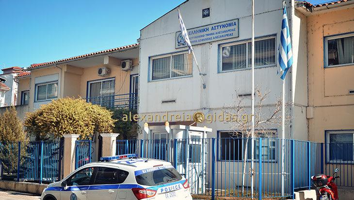 Αστυνομικοί της Αλεξάνδρειας «ξετρύπωσαν» μεγάλη ποσότητα ναρκωτικών στη Θεσσαλονίκη (φωτογραφίες)