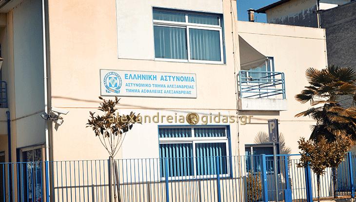 Συνέλαβαν δύο άντρες με ηρωίνη σε περιοχή της Αλεξάνδρειας