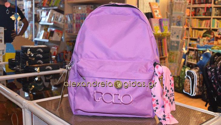 Θέλεις σχολική τσάντα; Πας στο Βιβλιοπωλείο ΚΥΤΤΑΡΟ – δείτε τα νέα σχέδια! (φώτο)