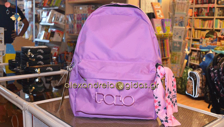 18e365b2738 Θέλεις σχολική τσάντα; Πας στο Βιβλιοπωλείο ΚΥΤΤΑΡΟ – δείτε τα νέα σχέδια!  (φώτο)