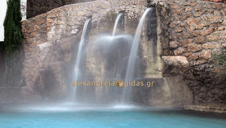 Πρόγραμμα 7ήμερων εκδρομών σε Πόζαρ, Ν. Απολλωνία και Σιδηρόκαστρο για το ΚΑΠΗ Αλεξάνδρειας