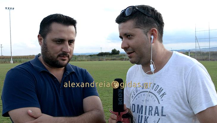 Πως σχολίασε τον αγώνα ο προπονητής του Κλειδίου – τι είπε για τις άλλες ομάδες του πρωταθλήματος (βίντεο)