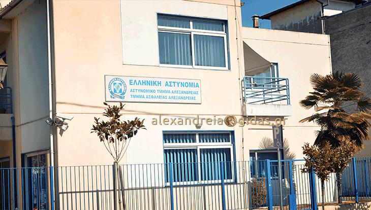 Δύο εντάλματα σύλληψης από Αθήνα και Θεσσαλονίκη είχε ο 51χρονος που συνελήφθη χτες στην Αλεξάνδρεια