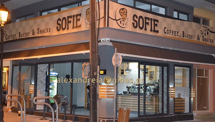 Δείτε το νέο καφέ «SOFIE Coffee, Bakery & Snacks» απέναντι από το ΚΤΕΛ – πότε ανοίγει! (φώτο)