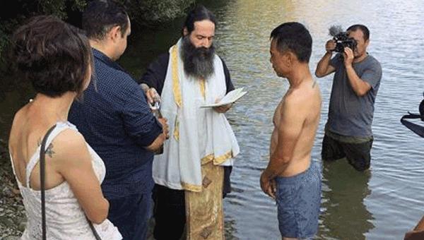 Ήρθε από την μακρινή Κίνα για να βαπτιστεί στην Ημαθία και τον Αλιάκμονα! (φώτο)