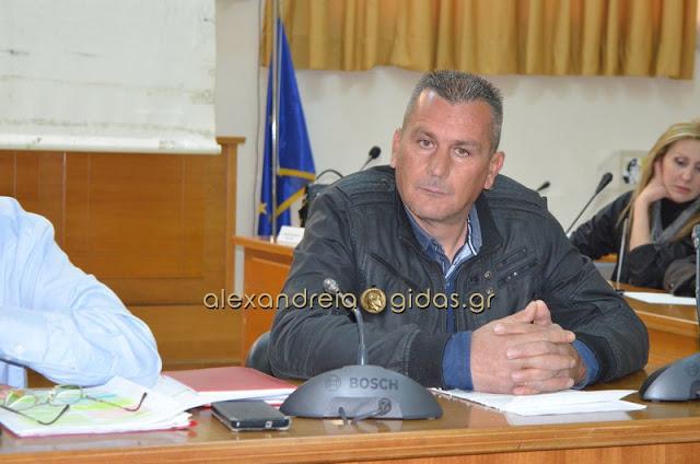 Το πολυσυζητημένο κείμενο του Δημήτρη Συρόπουλου στο δημοτικό συμβούλιο Αλεξάνδρειας (έγγραφο)