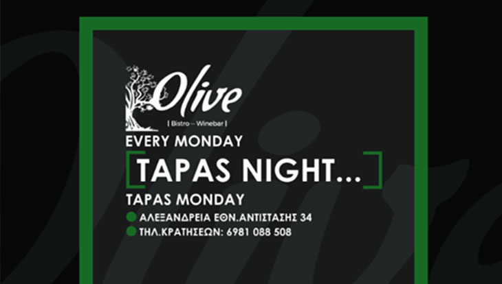 TAPAS NIGHT και τη σημερινή Δευτέρα στο OLIVE στον πεζόδρομο!