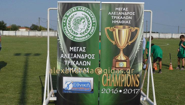 Στο γήπεδο Τρικάλων το πρώτο ντέρμπι της Ημαθίας στη Γ΄ Εθνική αύριο Κυριακή