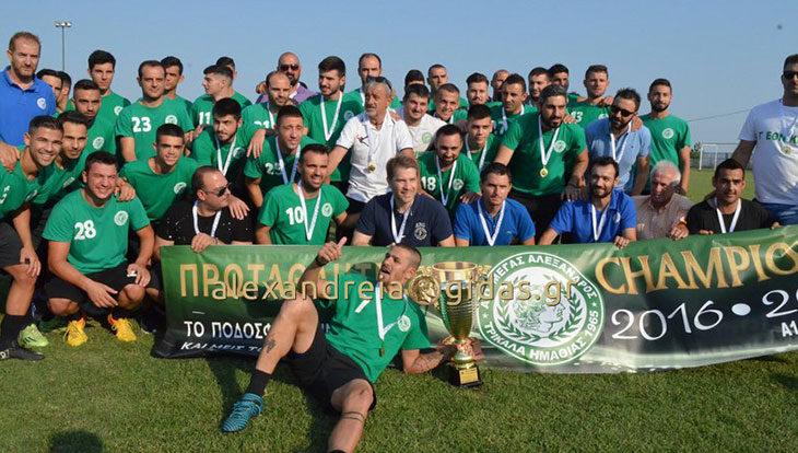 Στην έδρα τους θα ξεκινήσουν το πρωτάθλημα της Γ΄ Εθνικής τα Τρίκαλα με αντίπαλο την Νάουσα (ανακοίνωση)