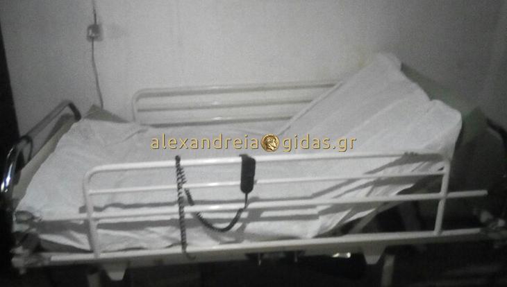 Πωλείται ορθοπεδικό – νοσοκομειακό κρεβάτι στην Αλεξάνδρεια (φώτο)