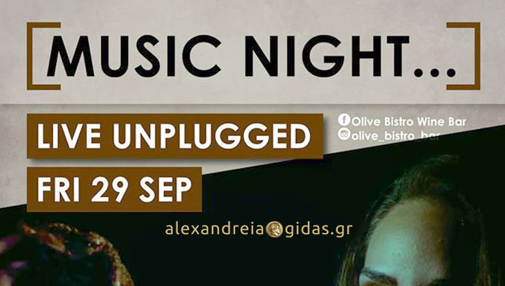 Και live και unplugged η σημερινή βραδιά στο OLIVE στον πεζόδρομο