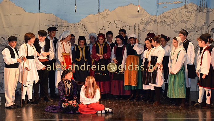 Τον «Αγαπητικό της Βοσκοπούλας» ανεβάζει σήμερα στο Αμφιθέατρο το 2ο Γυμνάσιο Αλεξάνδρειας