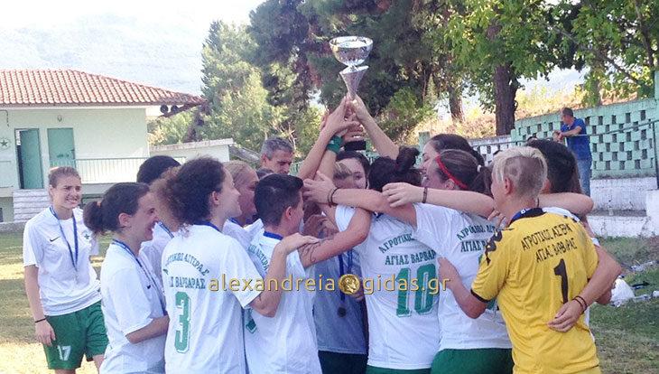 Απόλυτα πετυχημένη η γυναικεία ομάδα της Αγίας Βαρβάρας Ημαθίας που σήκωσε το κύπελλο! (φώτο)