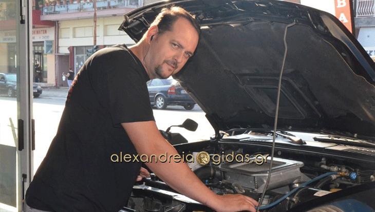 ΖΕΡΒΑΣ Auto Service: Λύση το υγραέριο στο κόστος της βενζίνης!