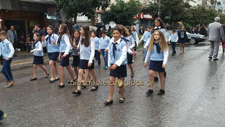ΤΩΡΑ: Δείτε τι γίνεται στην Βετσοπούλου λίγο πριν την παρέλαση (φώτο)