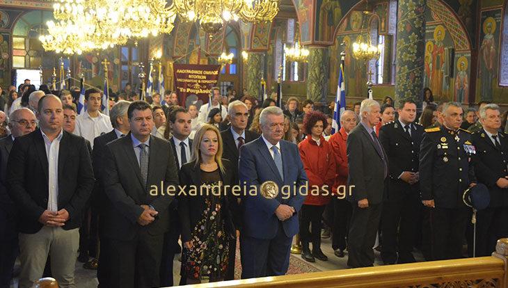 Στην εκκλησία της Παναγίας Αλεξάνδρειας η δοξολογία για την Επέτειο της 28ης Οκτωβρίου (εικόνες)