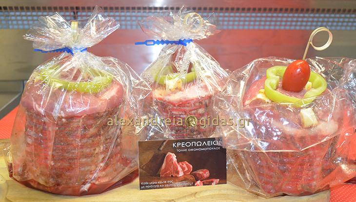 Και το γεμιστό ρολάκι σε σακούλα ψησίματος είναι μία ακόμα νόστιμη πρόταση στο κρεοπωλείο ΤΟΛΗΣ στην Αλεξάνδρεια! (φώτο)