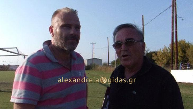 Πως σχολίασε ο προπονητής του Αράχου το παιχνίδι κυπέλλου με την Αλεξάνδρεια (βίντεο)
