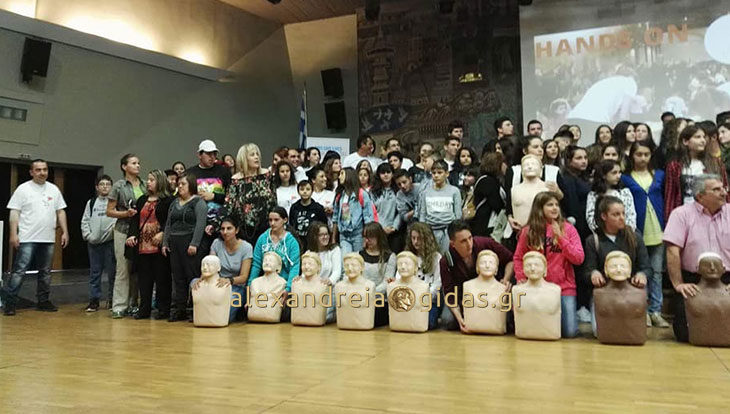 Στη Θεσσαλονίκη τα Παιδιά της Άνοιξης στην εκδήλωση με θέμα: «Τα παιδιά σώζουν ζωές» (φώτο)